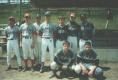 Владивостокские и находкинские бейсболисты